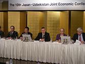 第10回合同会議報告書