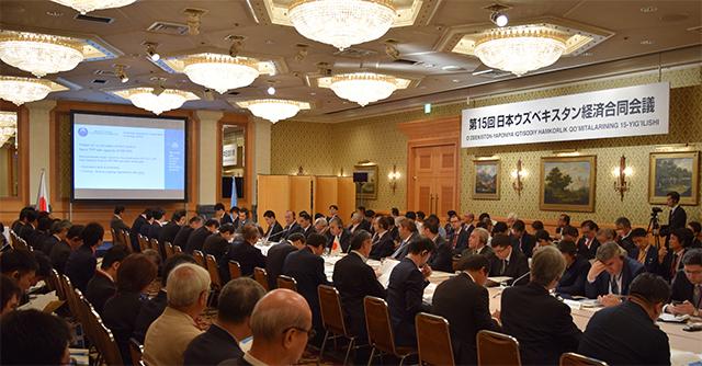 日本ウズベキスタン経済合同会議