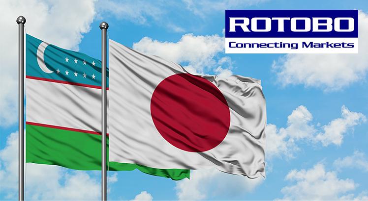 こちらのコーナーでは、ROTOBOによるウズベキスタン関連事業を紹介しています。